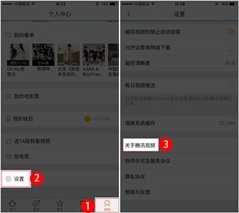 腾讯客服人员qq号_腾讯视频怎么升级最新版本?