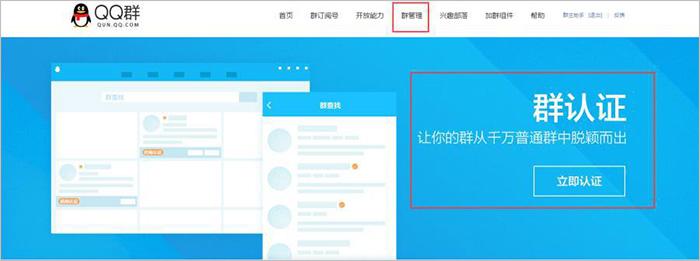 【网赚任务平台】操作qq认证群一个2万非常暴利-7