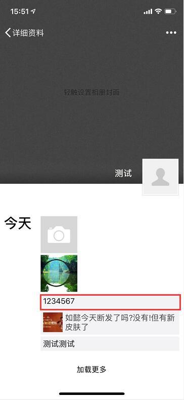 腾讯客服人员qq号_如何删除微信朋友圈内容?
