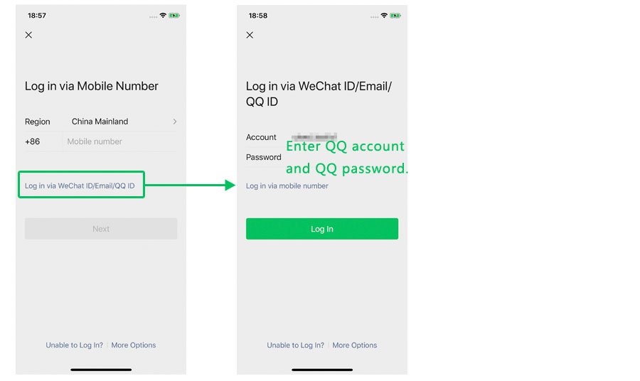 To link qq wechat unable What to