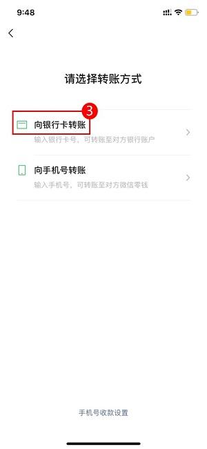 腾讯客服人员qq号_微信支付怎么转账到银行卡?